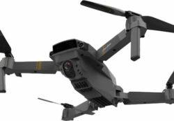 drone x pro2